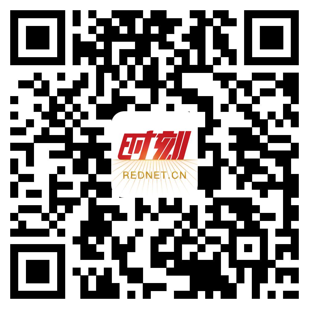 全文来了!习近平在庆祝中华人民共和国成立70周年大会上的讲话